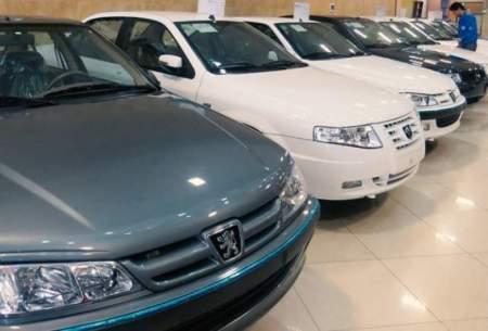 سال ۱۴۰۰ برای بازار خودرو چگونه خواهد بود؟