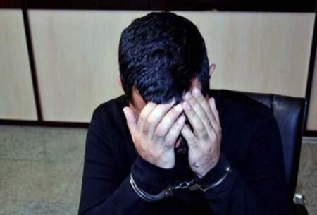 اعتراف به قتل خواهر بعد از ۱۰ روز