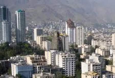 قیمت مسکن در مناطق ارزان قیمت تهران