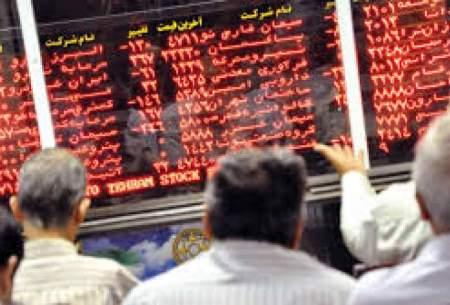 به داد سرمایهگذاران بورس برسید