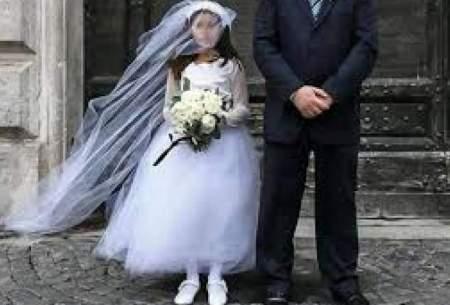 وام ازدواج به شرط کودکهمسری؟!