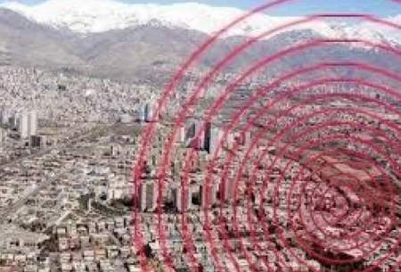 زندگی ۱۰میلیون نفر، تحت تاثیر زلزله تهران