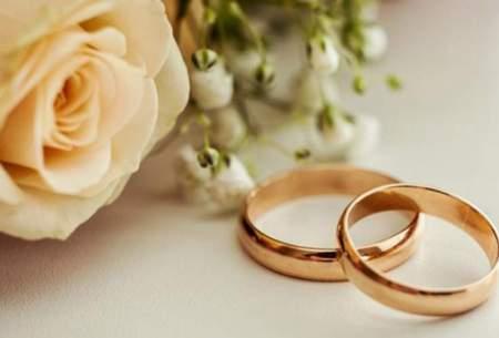 دریافت وام ازدواج را به سال بعد موکول نکنید