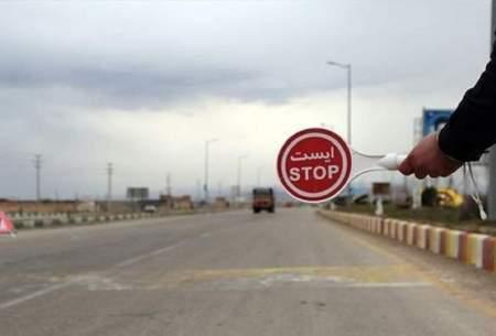 محدودیتهای جدید تردد برای تعطیلات اعلام شد