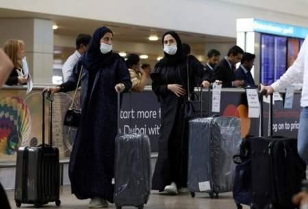 مقررات جدید برای سفر به امارات