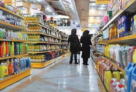 چرا قیمت مواد غذایی در ایران رو به افزایش است؟