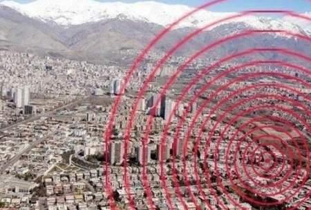 ثبت ۵ زمینلرزه بزرگتر از ۴ در ۲ استان کشور