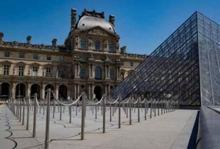 موزههای فرانسه در تلاش برای بازگشایی