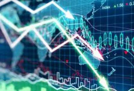 انجام معاملات ریسکی در بازار سرمایه