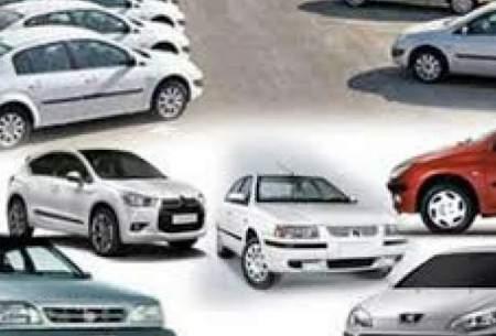 این روزها بازار خودرو چه احوالی دارد؟
