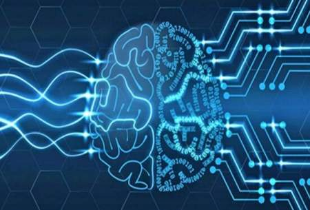تراشه هوش مصنوعی ازجنس سلول مغزانسان
