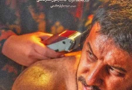 سینمای ایران بااکران این چهارفیلم جان میگیرد؟
