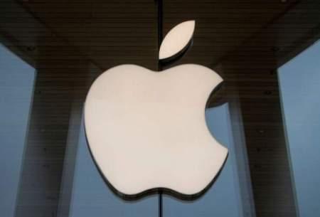 اپل وارد خرید و فروش بیت کوین میشود؟