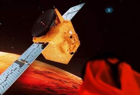 نخستین ماهواره جهان عرب به مدار مریخ رسید