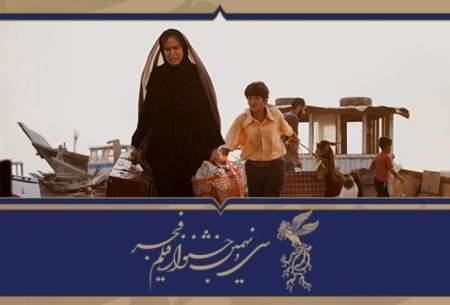 «یَدو» بهترین فیلم  جشنواره فجر ۳۹ شد