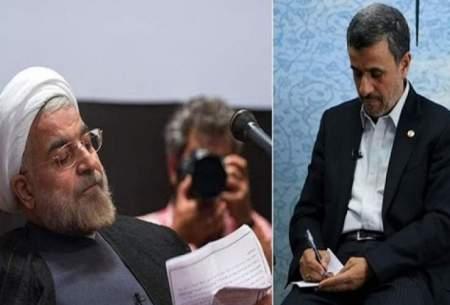 احمدینژاد: حامیانم را در روز ۲۲بهمن کتک زدند
