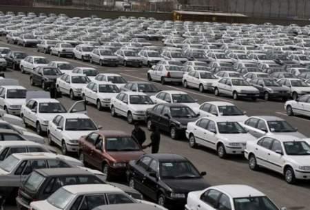 طرح ساماندهی بازار خودرو چه شد؟