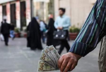 قیمت ارز در آینده چه خواهد شد؟