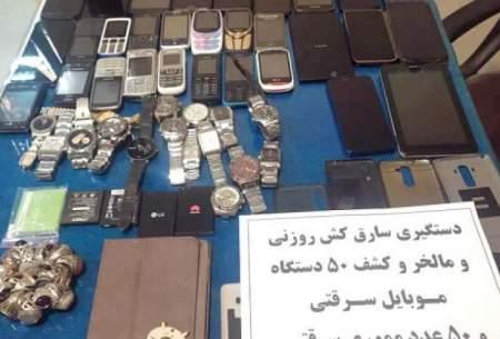 پشتپردهی گوشی دزدی از فروشندگان زن