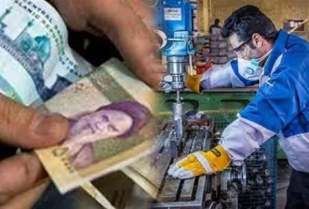 رقم دستمزد کارگران با چانه زنی مشخص می شود