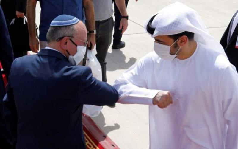 تأسیس انجمن جوامع یهودی در حوزه خلیج فارس