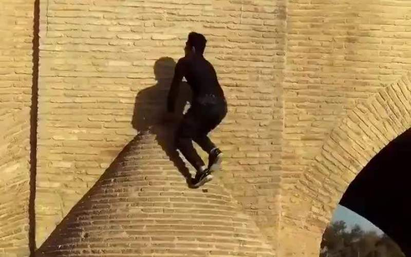 پارکورکارها از سی وسه پل هم بالا رفتند!