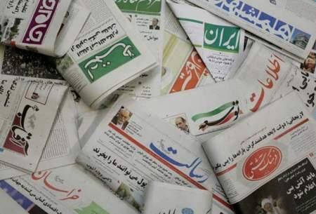 صرفهجوییِ دولت روحانی از جیب مطبوعات!