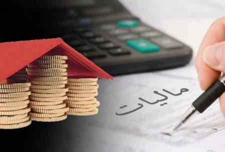 افزایش درآمدهای مالیاتی از کجا؟