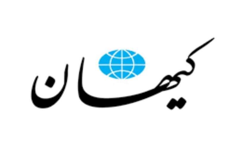 دلسوزانه با موتورسواران اصفهانی!