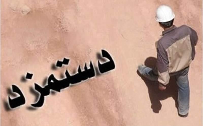 دستمزدفعلی فقط۵۲ تا ۶۴درصدِ سبدمعاشِ سال قبل راپوشش میدهد