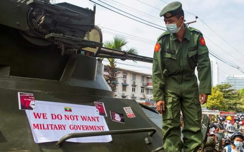 هشدار به  کودتاگران میانمار