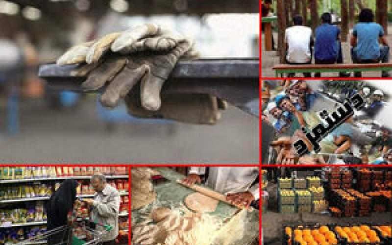 وقتکشی در تعیین هزینه معیشت کارگری