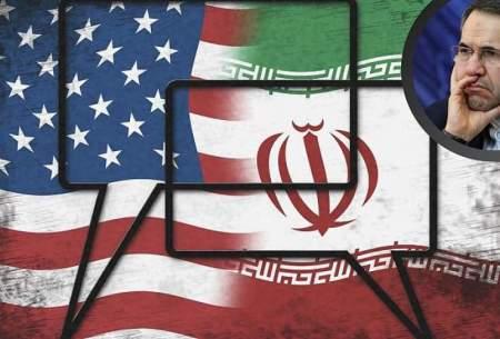 شرایط برای ایران در دولت بایدن تغییری نکرده است