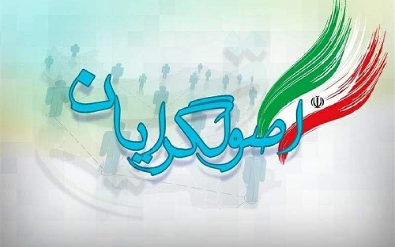 دم خروس اصولگرایان  در انتخابات ۱۴۰۰