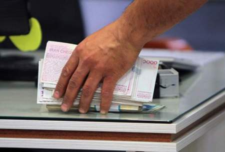 میزان حداکثر حقوق پرداختی به کارمندان برای ۱۴۰۰
