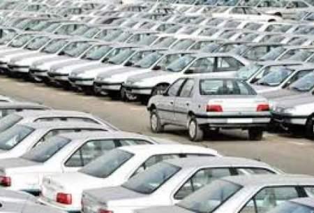 تعیین قیمت خودروهای کمتیراژتوسط خودروسازان