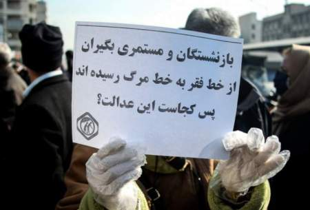 """سهم کارگران در جیبِ """"یقهسفیدان دولت"""