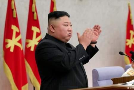 شكایت آمریکا علیه هکرهای کره شمالی