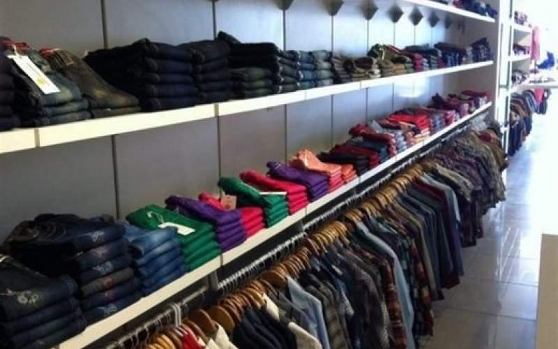 بازار پوشاک حداقل ۴۰درصد کوچک شد