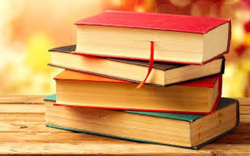 برگزیدگان جایزه «کتاب سال» معرفی شدند