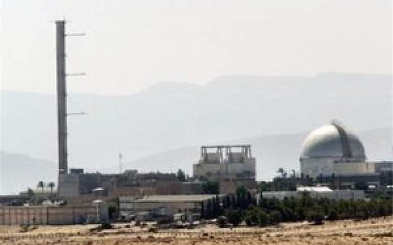 بسط و توسعه تاسیسات اتمی اسرائیل