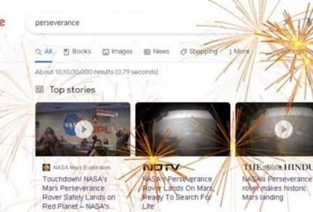 """گوگل فرود """"استقامت"""" در مریخ را جشن گرفت"""
