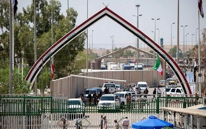 مرزهای استان کرمانشاه بسته شد