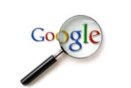 بیشترین جستجوی گوگل ایرانیان دربهمن۹۹