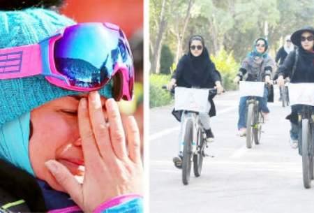 ممنوعالخروجی زنان معضل است نه دوچرخهسواری