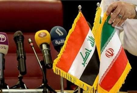 خروج عراق از عمق استراتژیک اقتصاد ایران