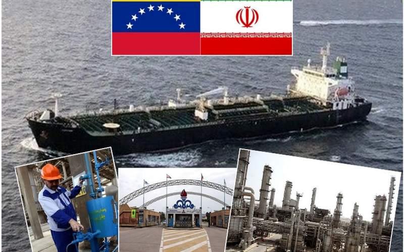 انتقال مخفیانه بنزین ایران به ونزوئلا