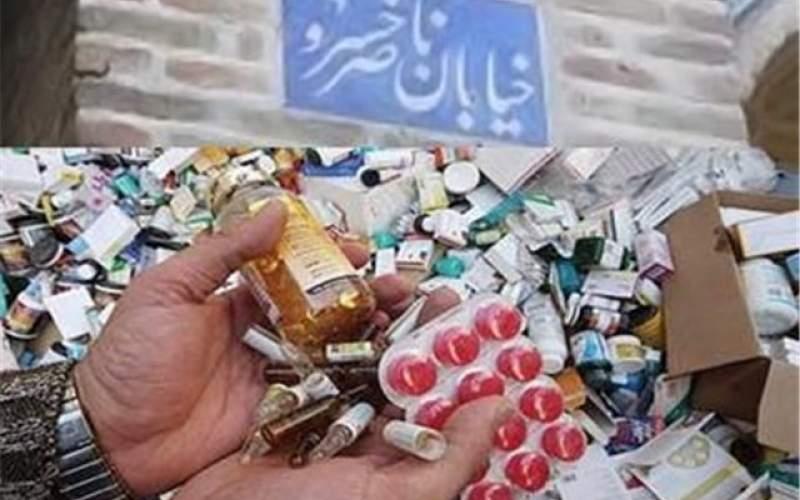 فروش داروی ضدکرونای ایرانی در ناصرخسرو!