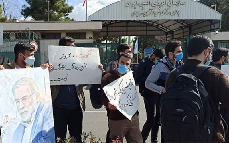 تجمع اعتراضیِ مخالفان سفر «گروسی»