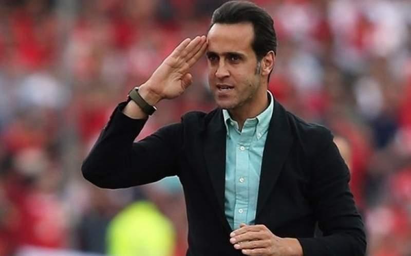 واکنش علی کریمی به انصراف از مناظره
